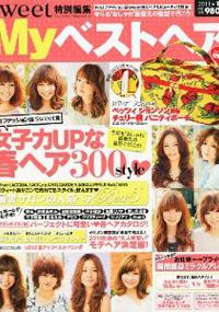 青山 銀座 原宿 表参道 美容室 2011年 2月の掲載雑誌情報