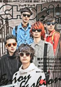 青山 銀座 原宿 表参道 美容室 2011年 3月の掲載雑誌情報