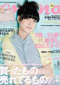 青山 銀座 原宿 表参道 美容室 2011年 5月の掲載雑誌情報