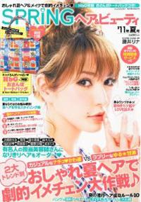 青山 銀座 原宿 表参道 美容室 2011年 6月の掲載雑誌情報