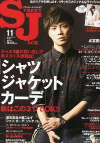 青山 銀座 原宿 表参道 美容室 2011年 10月の掲載雑誌情報