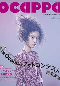 青山 銀座 原宿 表参道 美容室 2011年 11月の掲載雑誌情報
