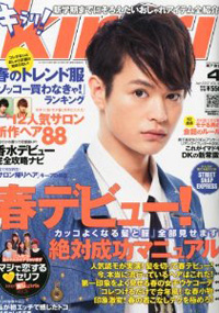 青山 銀座 原宿 表参道 美容室 2012年 3月の掲載雑誌情報