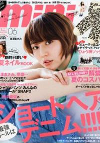 青山 銀座 原宿 表参道 美容室 2012年 5月の掲載雑誌情報