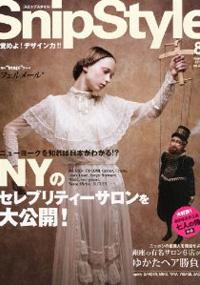青山 銀座 原宿 表参道 美容室 2012年 8月の掲載雑誌情報