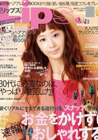 青山 銀座 原宿 表参道 美容室 2012年 11月の掲載雑誌情報