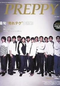 青山 銀座 原宿 表参道 美容室 2013年 5月の掲載雑誌情報