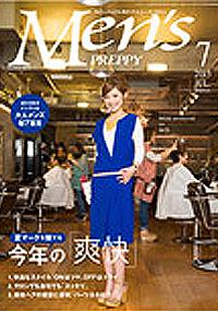 青山 銀座 原宿 表参道 美容室 2013年 6月の掲載雑誌情報