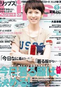 青山 銀座 原宿 表参道 美容室 2013年 7月の掲載雑誌情報