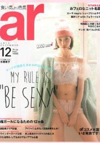 青山 銀座 原宿 表参道 美容室 2013年 11月の掲載雑誌情報