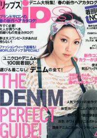 青山 銀座 原宿 表参道 美容室 2014年 3月の掲載雑誌情報