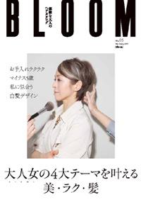 青山 銀座 原宿 表参道 美容室 2014年 4月の掲載雑誌情報