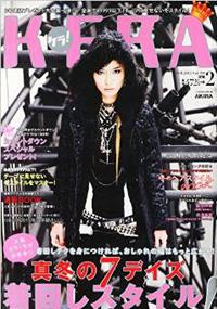 青山 銀座 原宿 表参道 美容室 2015年 1月の掲載雑誌情報