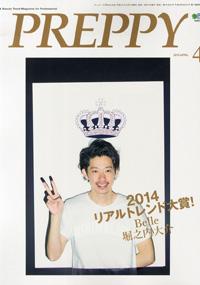 青山 銀座 原宿 表参道 美容室 2015年 3月の掲載雑誌情報