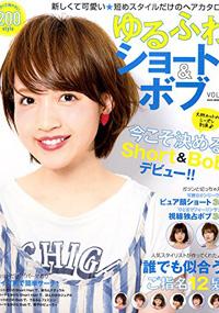 青山 銀座 原宿 表参道 美容室 2015年 6月の掲載雑誌情報