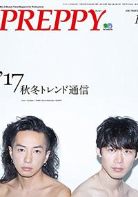 青山 銀座 表参道 横浜 海老名 美容室 2017年 10月の掲載雑誌情報