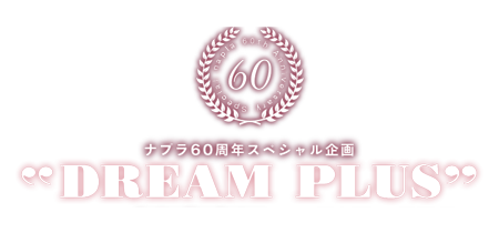 DREAM PLUS CONTEST 2016 AREA