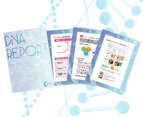 DNA予防美容サービスのご案内