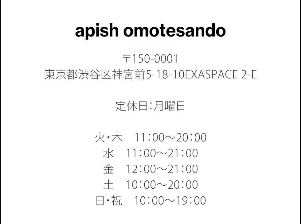 apish omotesando リニューアルオープンのおしらせ