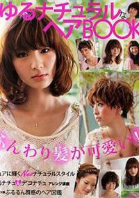 青山 銀座 原宿 表参道 美容室 2010年10月の掲載雑誌情報