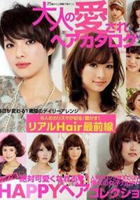 青山 銀座 原宿 表参道 美容室 2011年5月の掲載雑誌情報