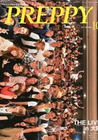 青山 銀座 原宿 表参道 美容室 2011年9月の掲載雑誌情報