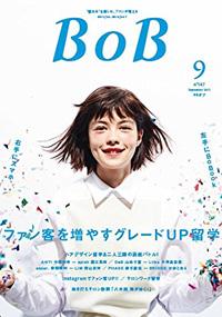 青山 銀座 原宿 表参道 美容室 2015年8月の掲載雑誌情報