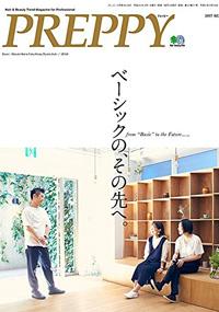 青山 銀座 表参道 横浜 海老名 美容室 2017年 8月の掲載雑誌情報